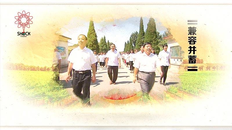 北京市大兴区榆垡镇第二中心小学宣传片