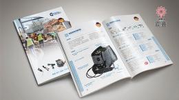森玛铁路电气产品手册