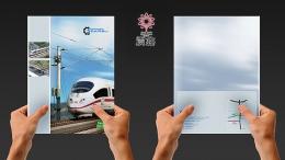 森玛铁路电气配件产品手册