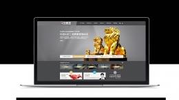 中威宏网站建设