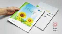 北京世锦长鸿企业形象画册设计