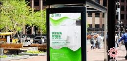北京格源天润产品海报设计