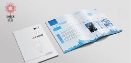北京万尚建设产品画册设计