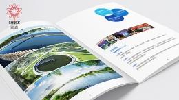 北京中恒联合投资企业形象画册设计