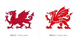 威尔士全新的国家品牌LOGO设计
